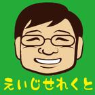 顔アイコン.jpg